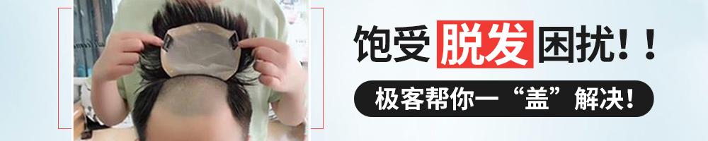 镇江周围假发实体店怎样选择